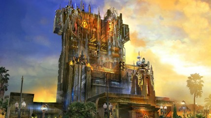 guardians mission breakout